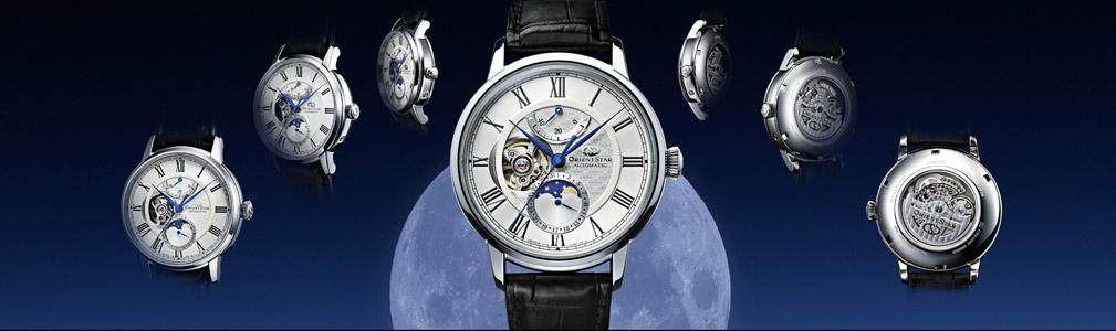 Shop đồng hồ nam chính hãng tại TPHCM